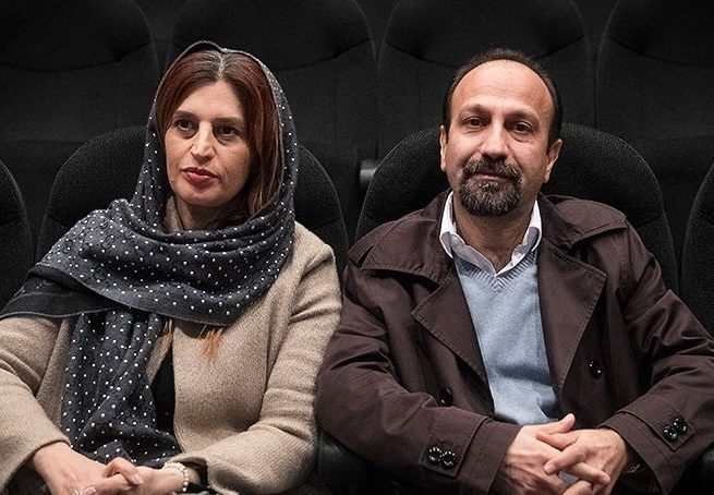 اصغر فرهادی کجا با همسرش آشنا شد؟