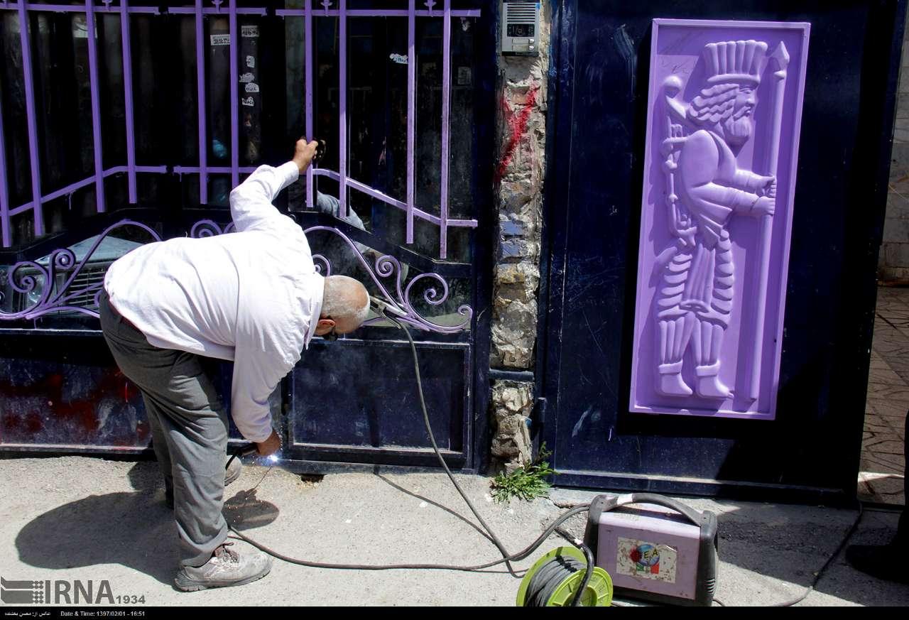 مواد فروش آریایی در مشهد+عکس