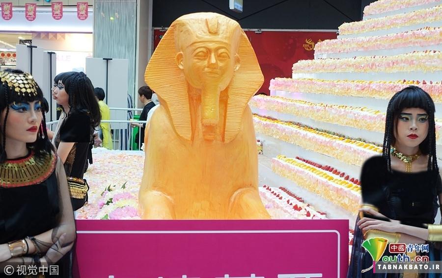 استقبال چینی ها از کیک ابوالهول!
