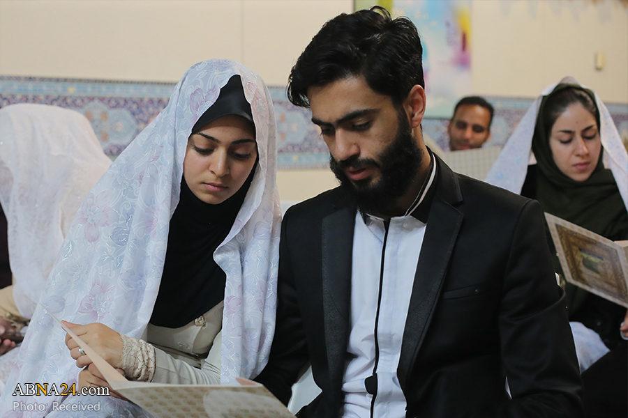 ازدواج دانشجویی در حرم حضرت معصومه (س)