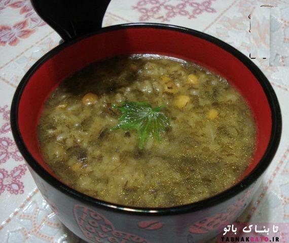 سوپ برگ مو، لذیذ و چربیسوز