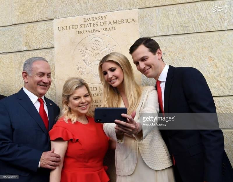 سلفی گرفتن دختر ترامپ، نتانیاهو و همسرانشان
