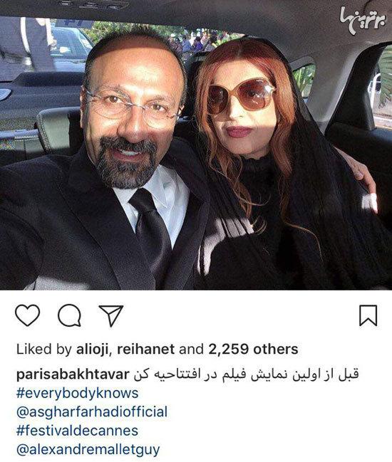 سلفی اصغر فرهادی و همسرش در «کن»