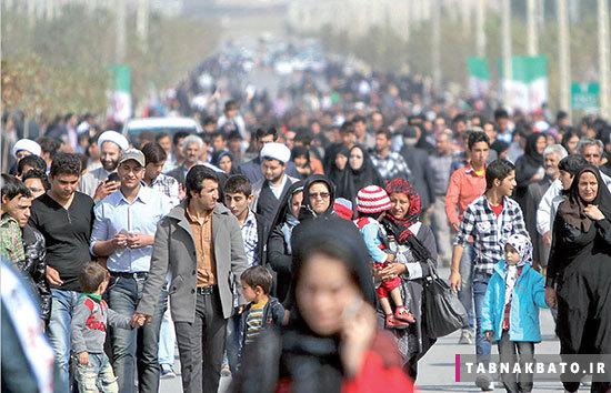 سازگاری ایرانی