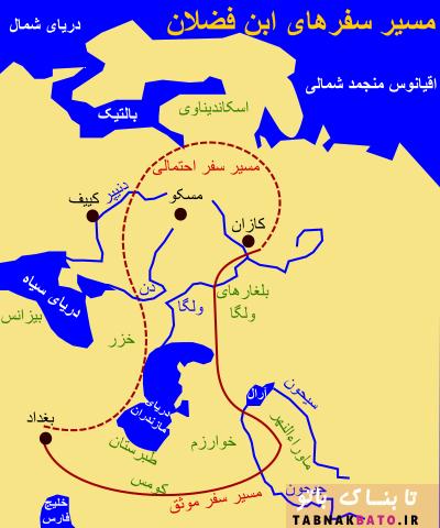 رویت یوفو در زمان یکی از خلفای عباسی