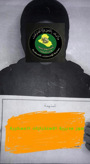 دستگیری خطرناکترین زن داعشی در عراق +عکس