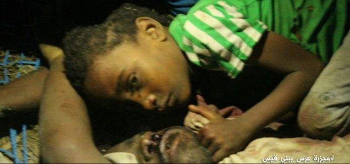 افزایش تلفات بمباران مراسم عروسی در یمن +عکس