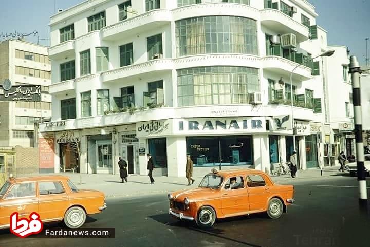 ساختمان حمل بار ایران ایر در تهران قدیم +عکس