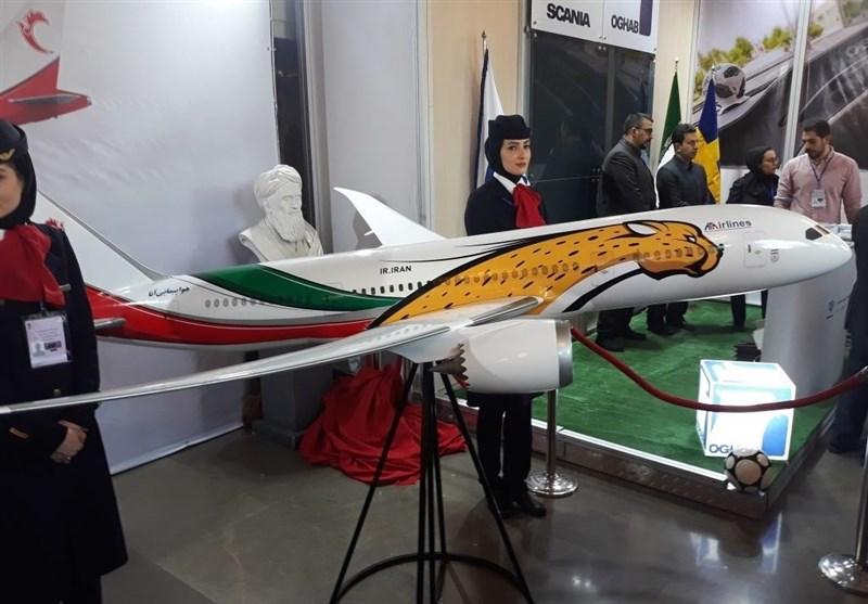 ماکت هواپیمای اختصاصی تیم ملی فوتبال ایران +عکس