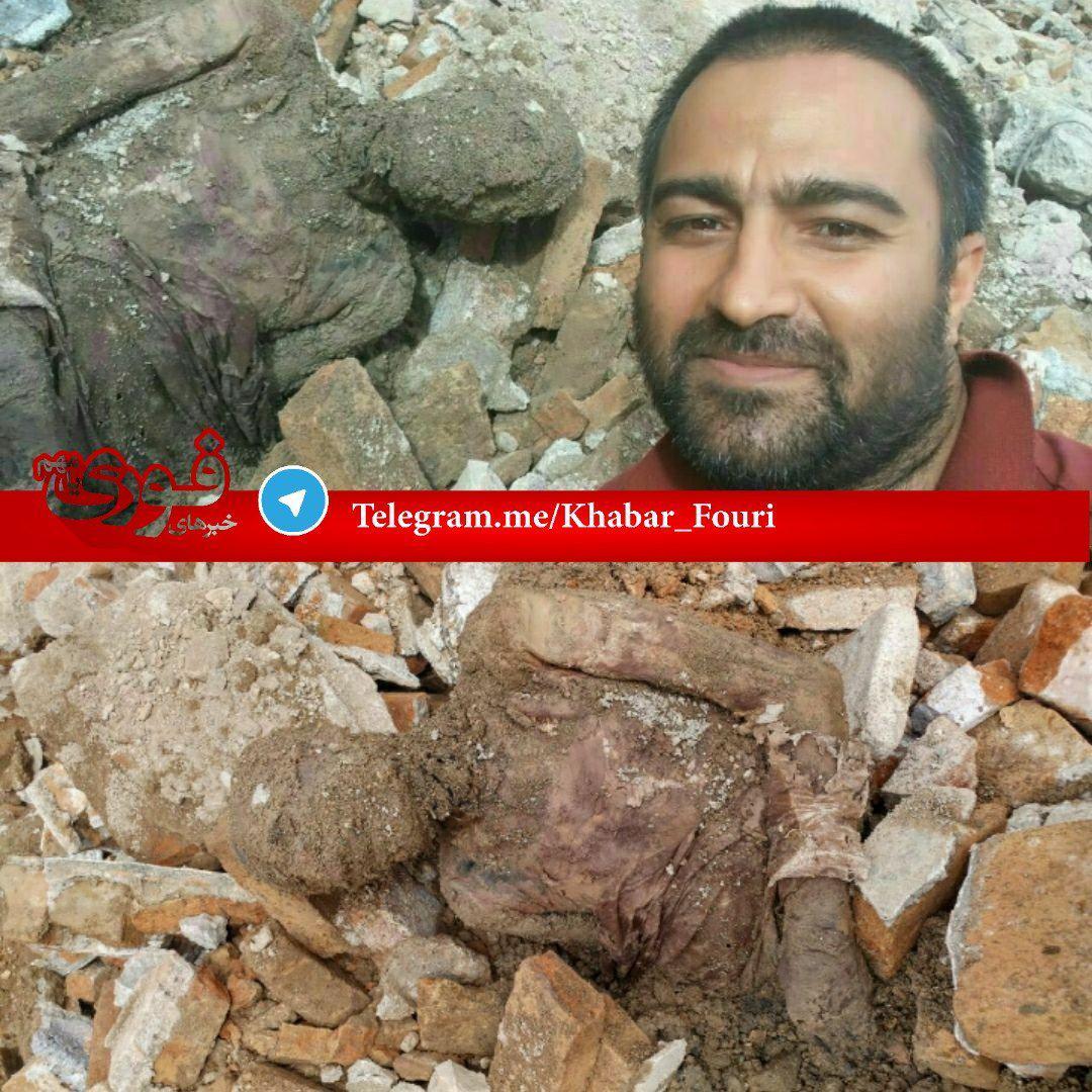 جسد مومیایی کشف شده در شهر ری +عکس