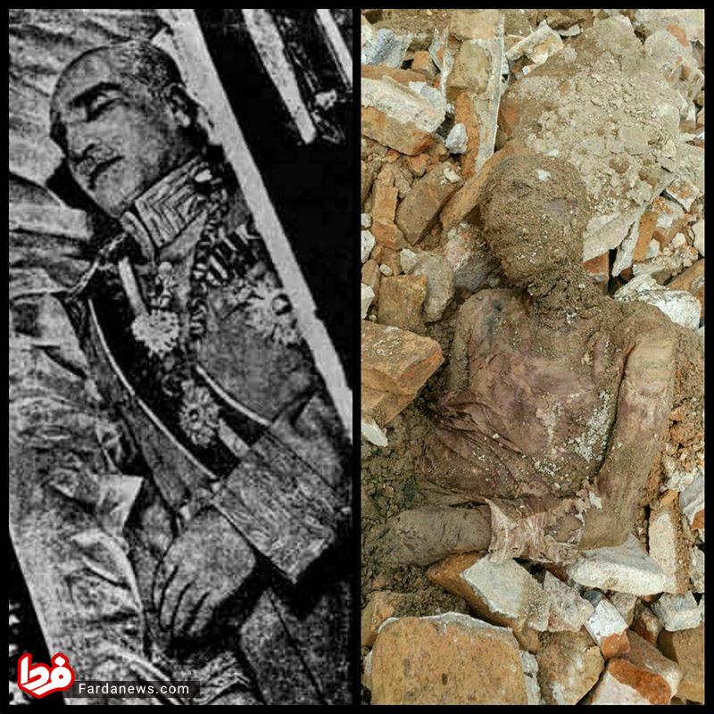 مقایسه مومیایی کشف شده با جسد رضاشاه +عکس