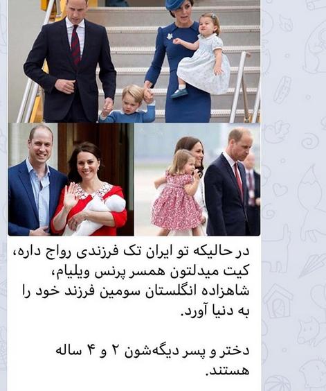 تعجب «امیرحسین رستمی» از تنظیم یک خبر +عکس