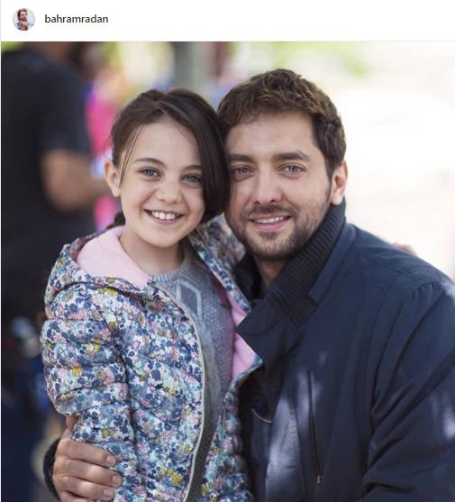 «بهرام رادان» و دخترش +عکس