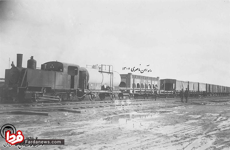 راه آهن ناصری در سال ۱۳۰۸ +عکس