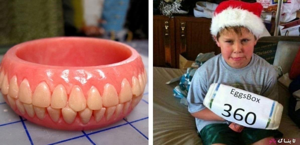 عجیب ترین هدیه هایی که تا به حال دیده شده!