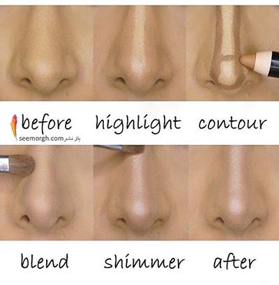 کانتورینگ بینی، یک روش عالی برای کوچک نشان دادن بینی های بزرگ