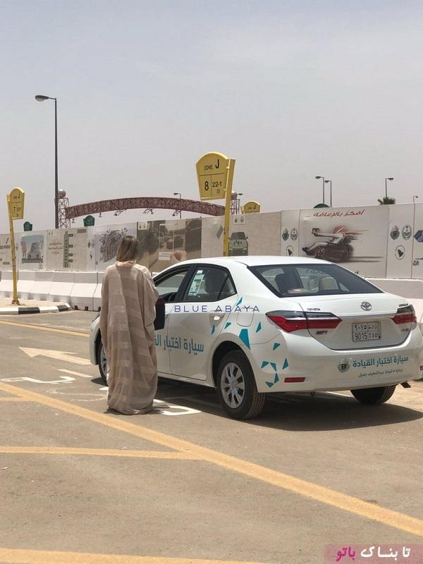 ذوق زدگی زن اروپایی بعد از گرفتن گواهینامه رانندگی در عربستان