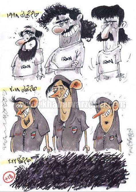 کاریکاتور؛ تغییرات بازیکنان تیمملی از ۹۸ تا ۲۰۱۸ +عکس