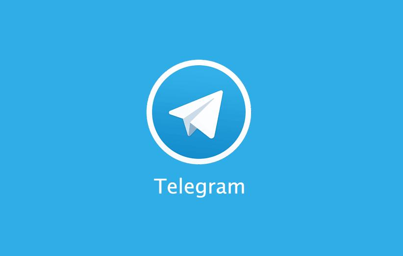چرا مردم از تلگرام دل نمی کنند؟