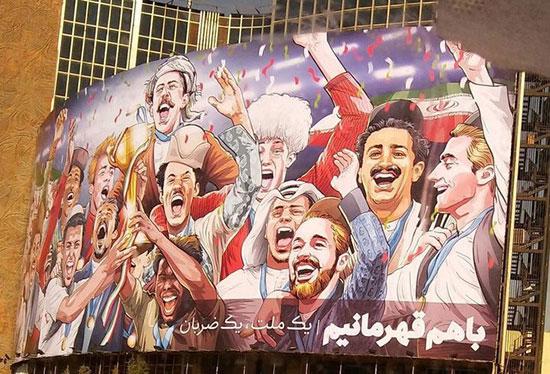 اعتراضات جواب داد؛ بنر میدان ولیعصر عوض شد +عکس
