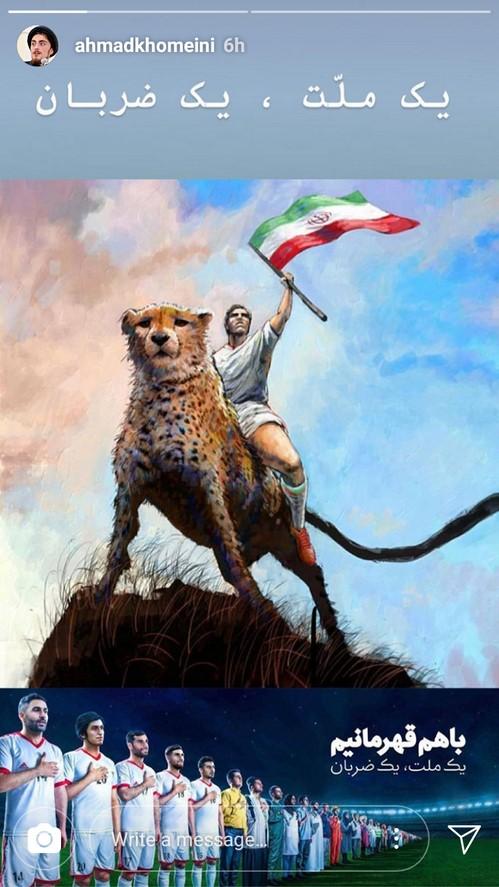 واکنش چهره ها به برد تاریخی تیم ملی ایران در جامجهانی