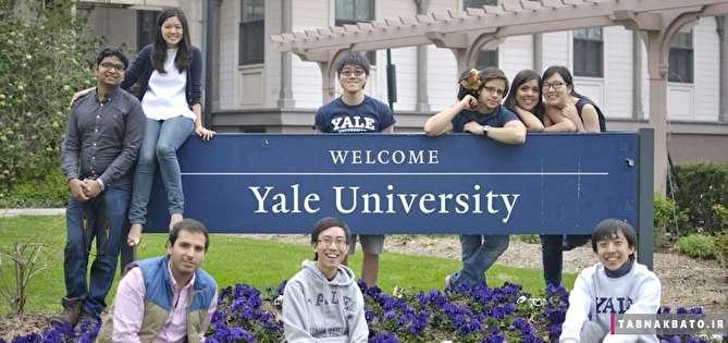 ارائه واحد درسی «خوشبختی» در دانشگاه ییل آمریکا