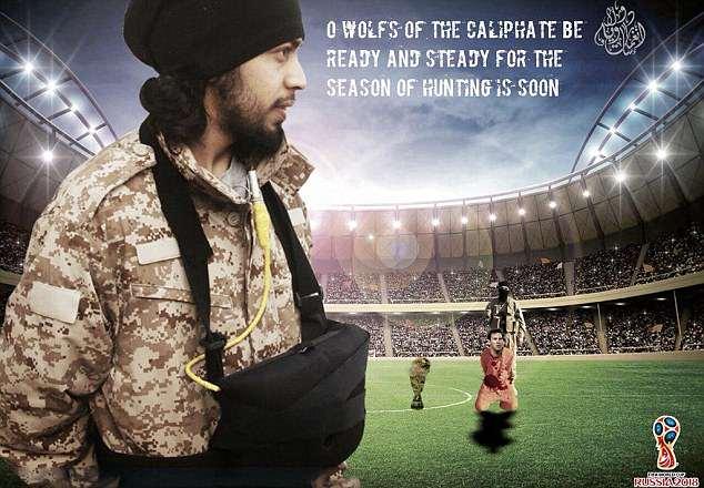 اعدام مسی در زمین فوتبال +تصاویر