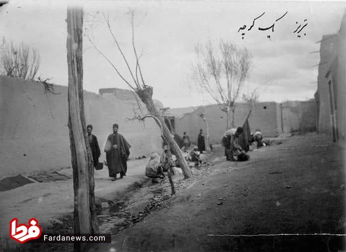 عکسی از زنان رختشور تبریز در سال ۱۲۹۴