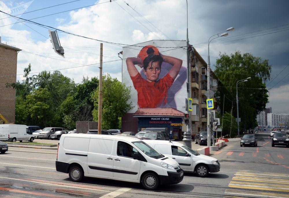 گرافیتی های جام جهانی 2018 در مسکو ظاهر شد