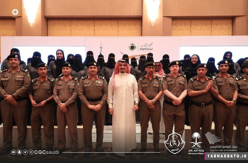فارغ التحصیلی گروه اول از زنان کارشناس تصادف در عربستان