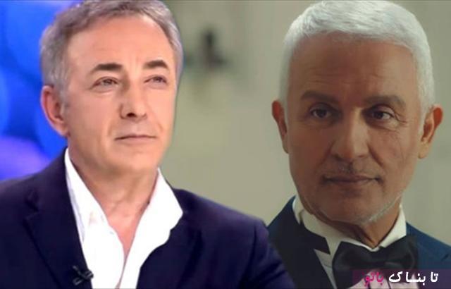 قطع همکاری با بازیگر ترکیه ای به اتهام آزار جنسی