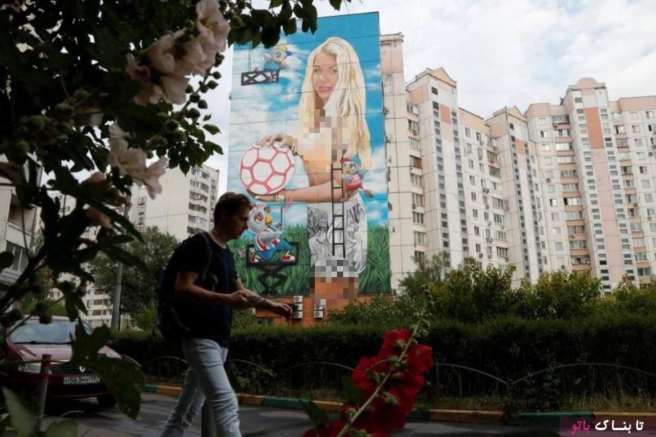 نقاشی دیواری از همسر در مسکو جنجالی شد!