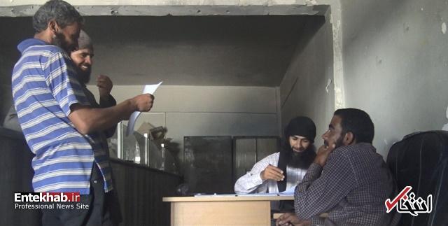 آغاز ثبت نام داعش در سوریه + عکس