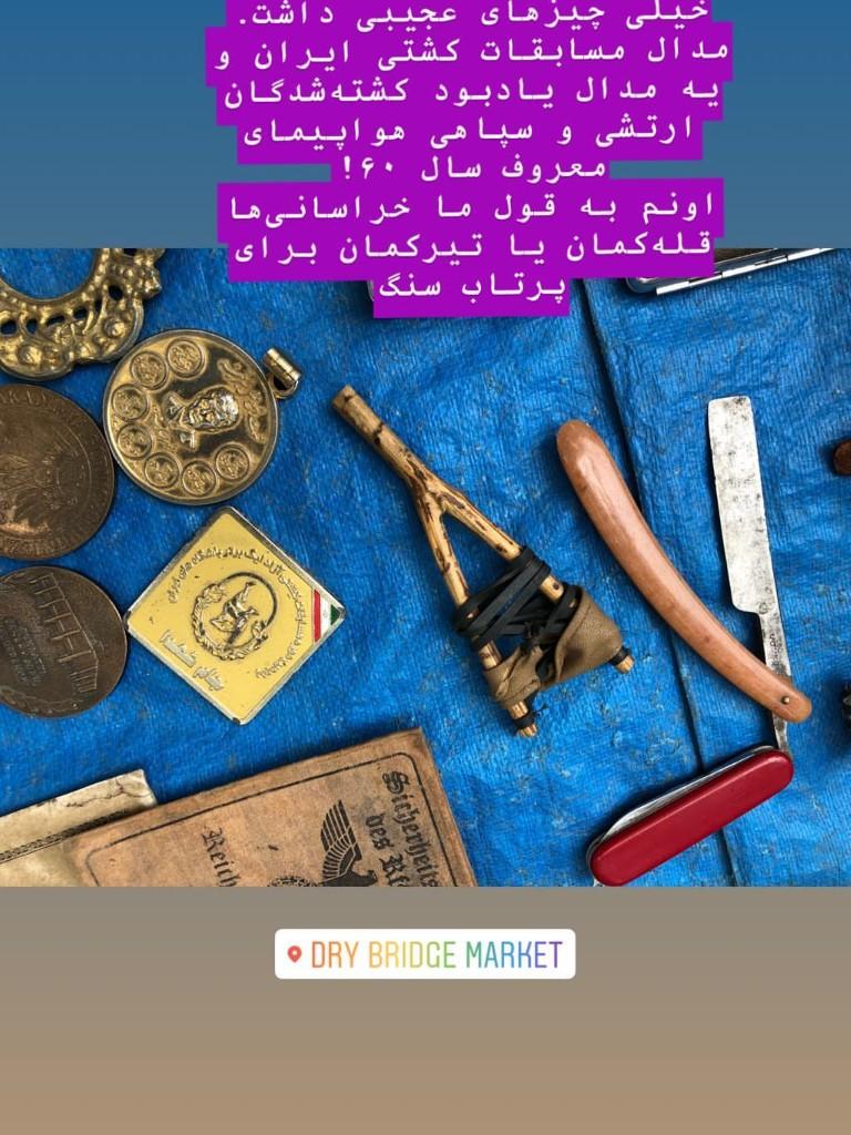 فروش عتیقههای عجیب ایرانی در روسیه +عکس