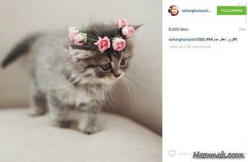 عجیبترین تبریک روز دختر توسط بازیگر پرحاشیه +عکس