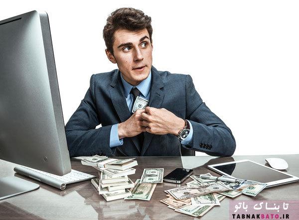 رابطه جالب پول و پنهانکاری های پول!