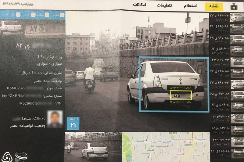 سامانه جدید هوشمند برای گشتیهای پلیس +عکس