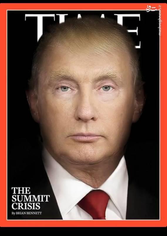 جلد خاص مجله تایم پس از دیدار ترامپ و پوتین +عکس