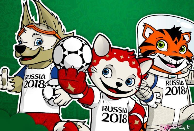 نمادهای جام جهانی از «ویلی» تا «زابیواکا»