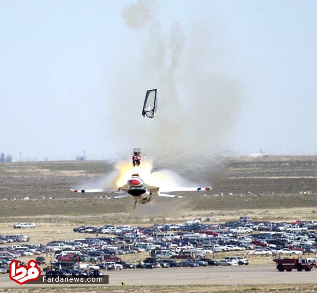 لحظه نجات خلبان توسط سیستم صندلی پران +عکس