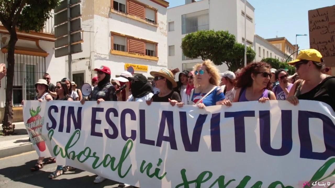 ماجرای جنجالی دختران کارگر مغربی در اسپانیا...به خاطر یک مشت یورو