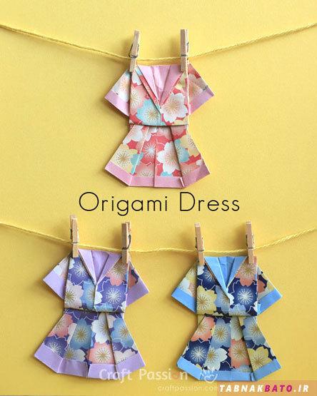کیمونوی ژاپنی با هنر اوریگامی