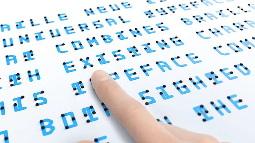 فونت خلاقانه برای نابینایان و افراد عادی