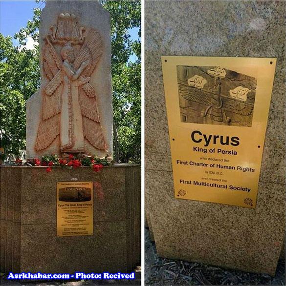 نصب تندیس کوروش در پارکی در استرالیا +عکس