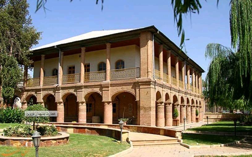 عمارت تاریخی