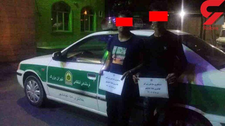 این ۲ باجناق تهران را به هم ریختند +عکس