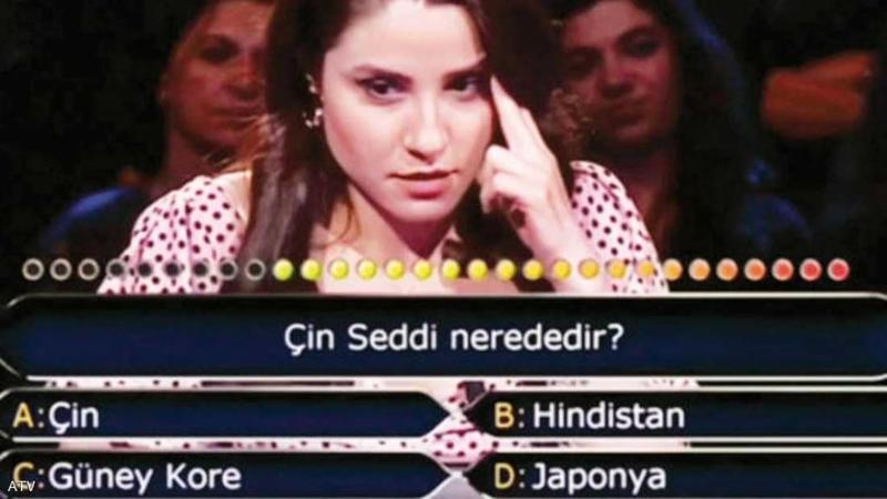 پاسخ شوکه کننده به سؤال در مسابقه تلویزیونی ترکیه