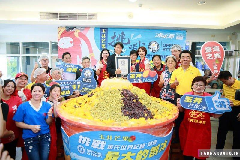 بزرگترین بستنی دنیا در کتاب رکوردهای گینس ثبت شد
