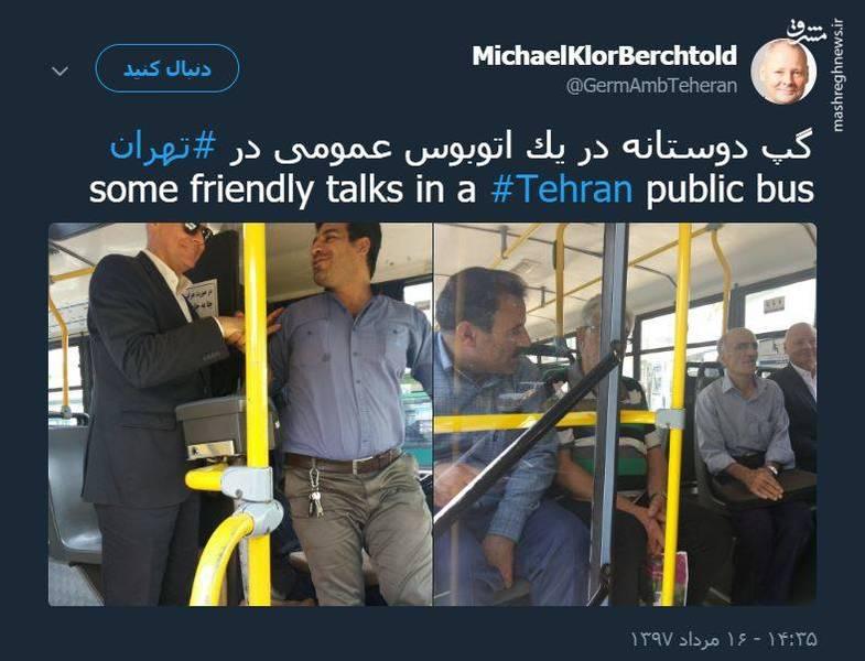 گپ دوستانه سفیر آلمان در یک اتوبوس در تهران +عکس