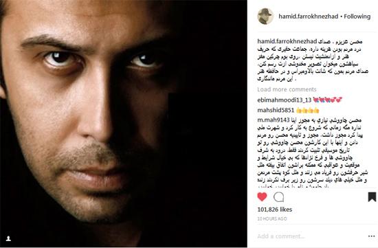 حمید فرخنژاد: صدای درد مردم بودن هزینه دارد +عکس